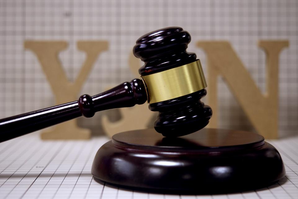 """快評最權威的法律法規數據庫上線,應成為司法的""""定海神針"""""""