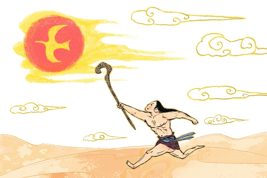 《天人之際丨中國神話大檢閱》哈佛教授褒揚的五個神話,夸父逐日應該排名第一,也就是壓卷之作。