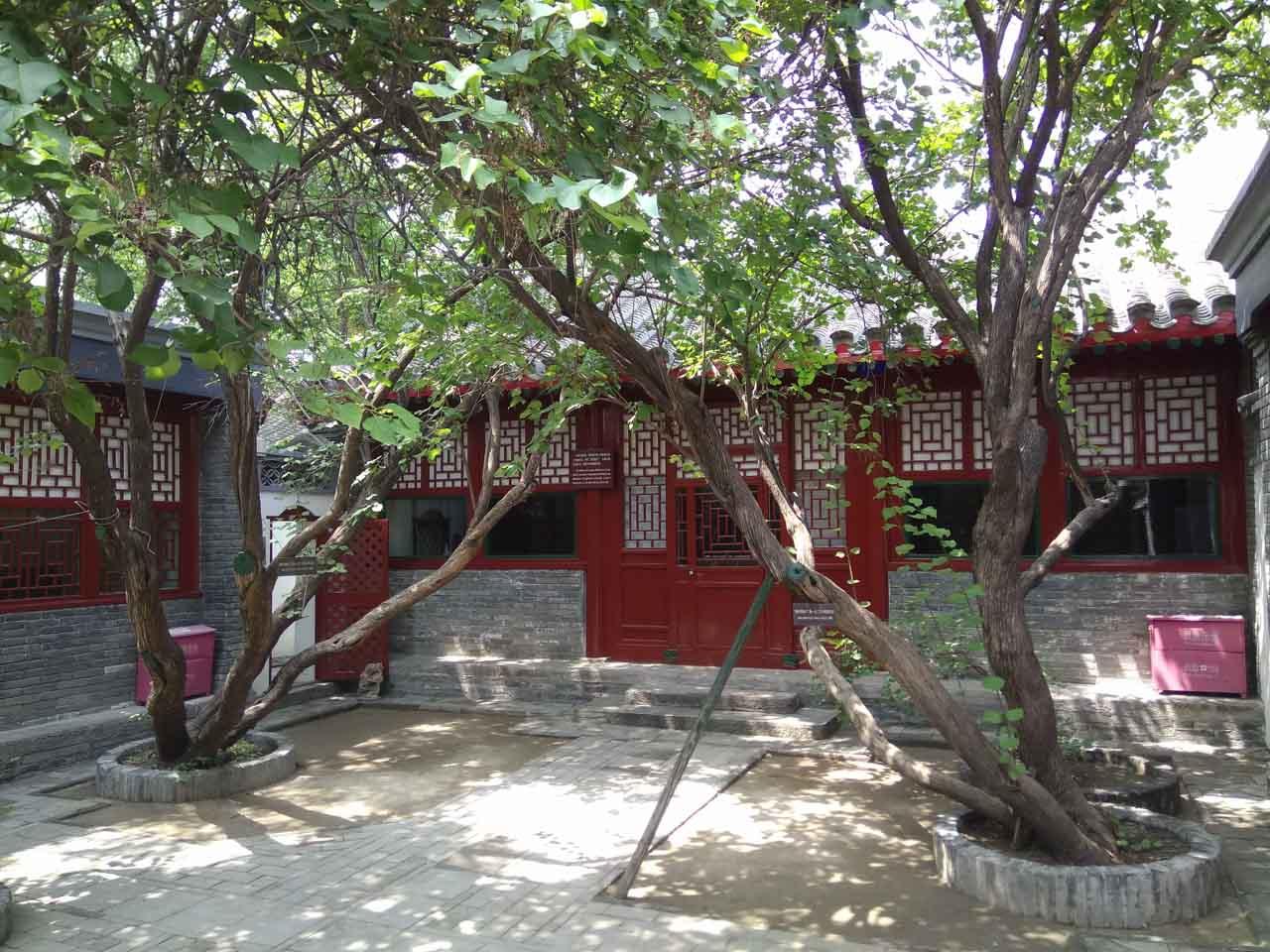 北京一瞬——文人故居中的友谊、爱,与恨