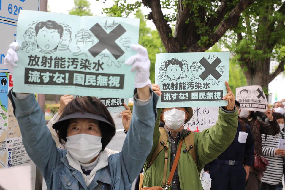 日本民众抗议核污水排入大海