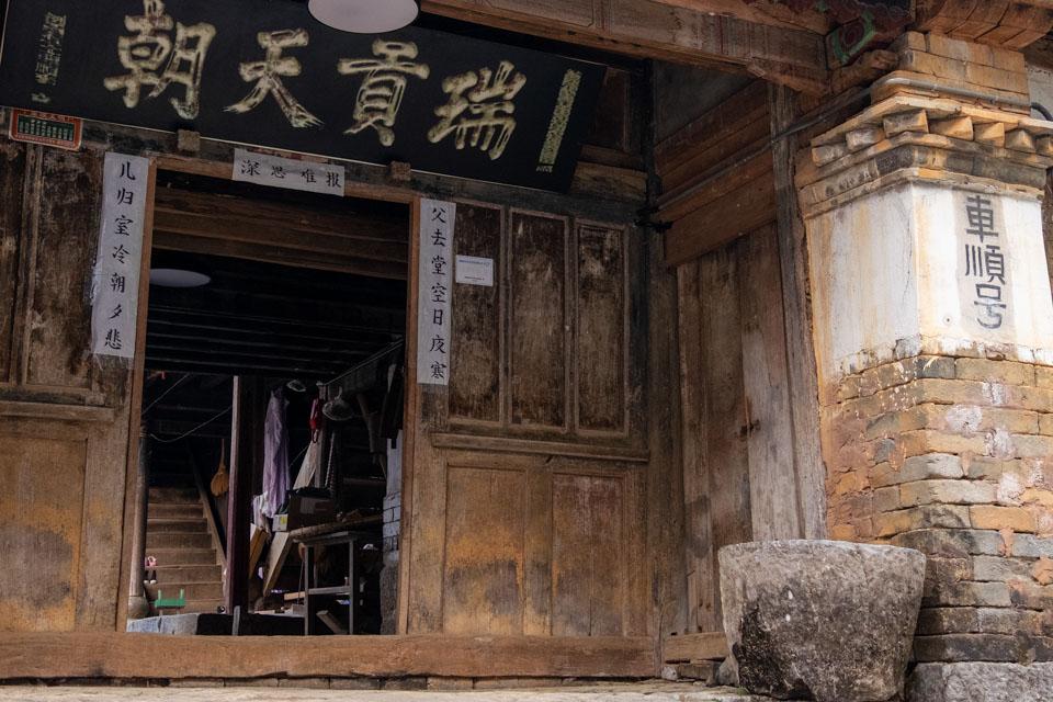 易武古镇,因茶沉浮