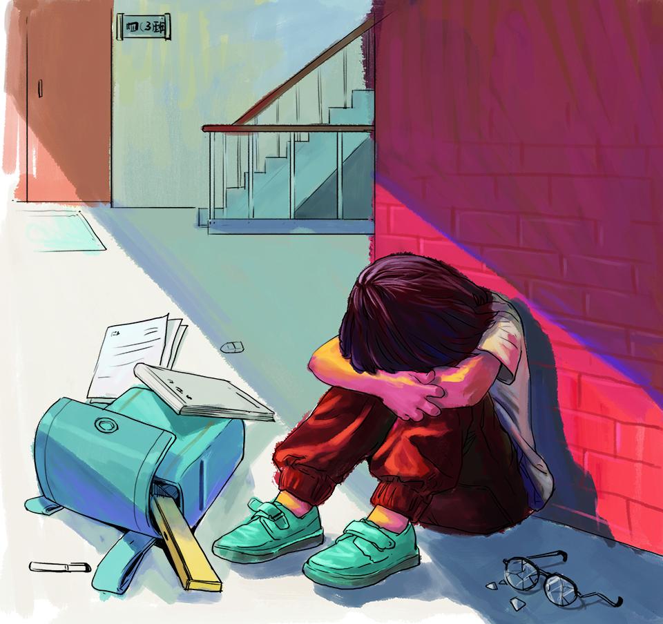 04 《未成年人学校保护规定》征求意见.jpg