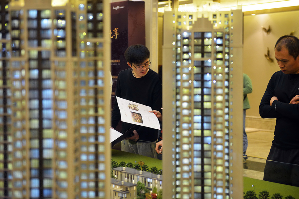 """10 廣州嚴查首付之后:""""如何證明我的錢是我的錢?""""2.jpg"""
