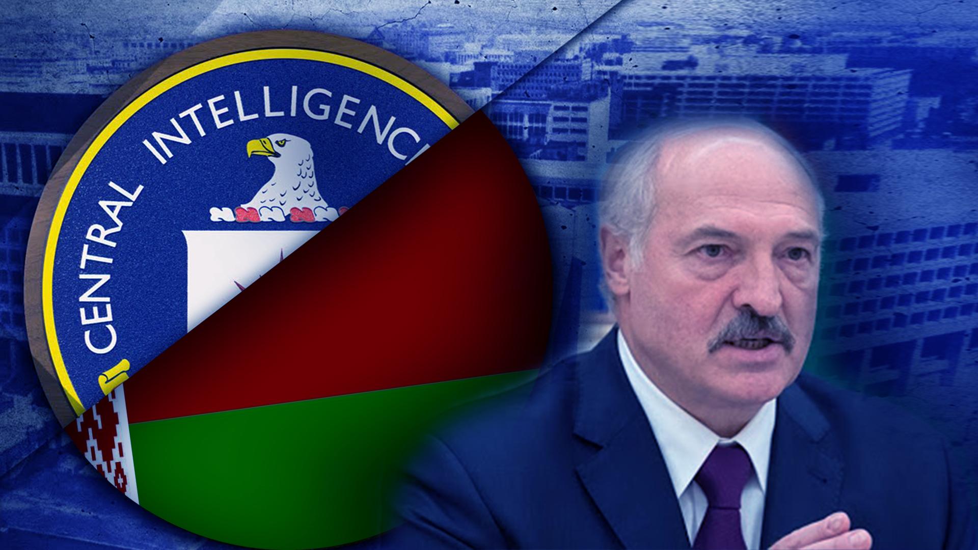 """试图谋杀白俄罗斯总统 热衷干""""湿活""""的美国中情局"""