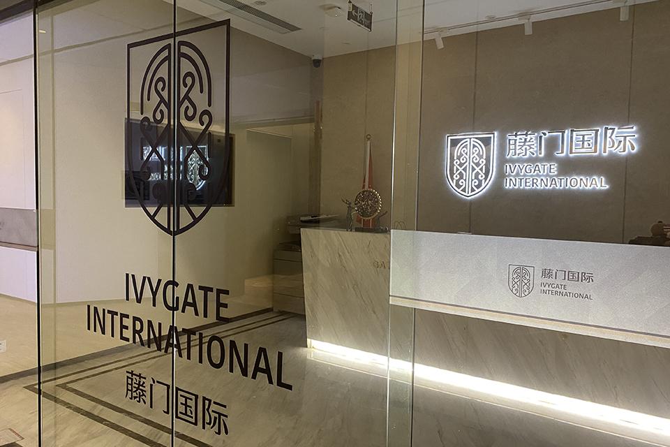 知名留学机构藤门国际爆雷:  多地分公司关门,拖欠员工薪资