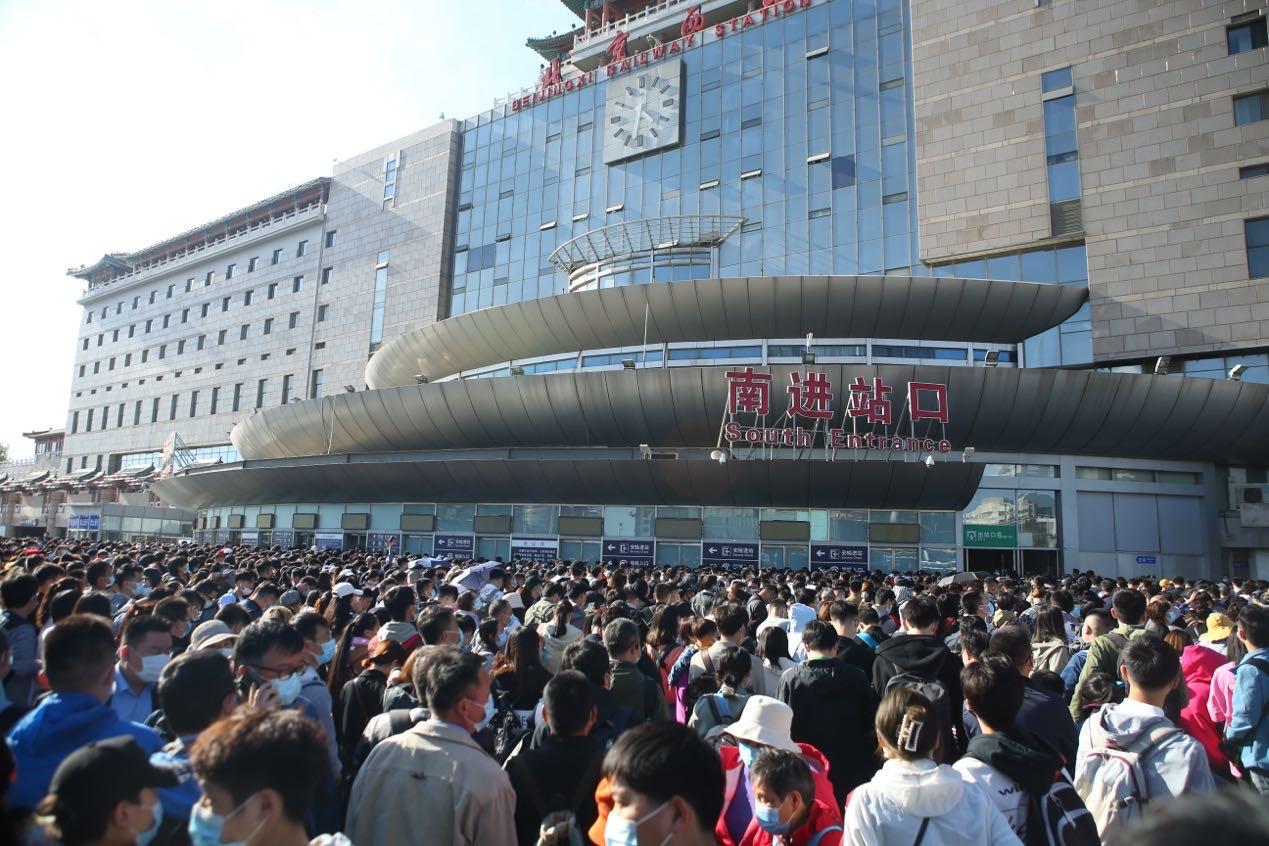 """法眼   北京西站道歉,""""晚点赔偿""""能制度化吗?"""