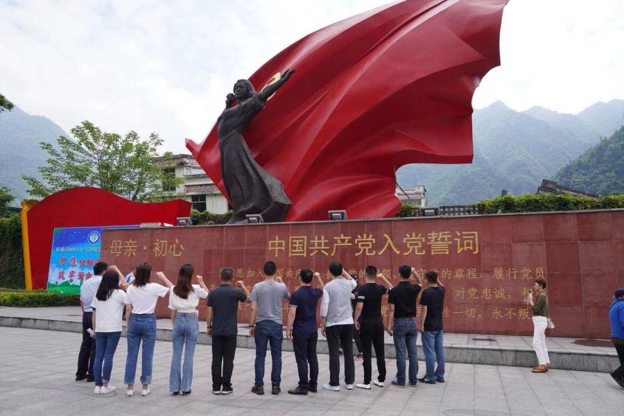 """家国情怀·宣誓广场是映秀爱国主义教育核心教学点位之一,由""""'母亲﹒初心'主雕塑+地面'拳头'图案浅浮雕+中华民族五千年家国情怀文化展示""""三部分组成。"""