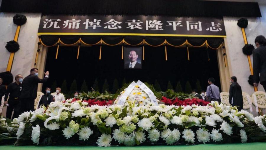 最后的道別——袁隆平遺體送別儀式現場(視頻封面)