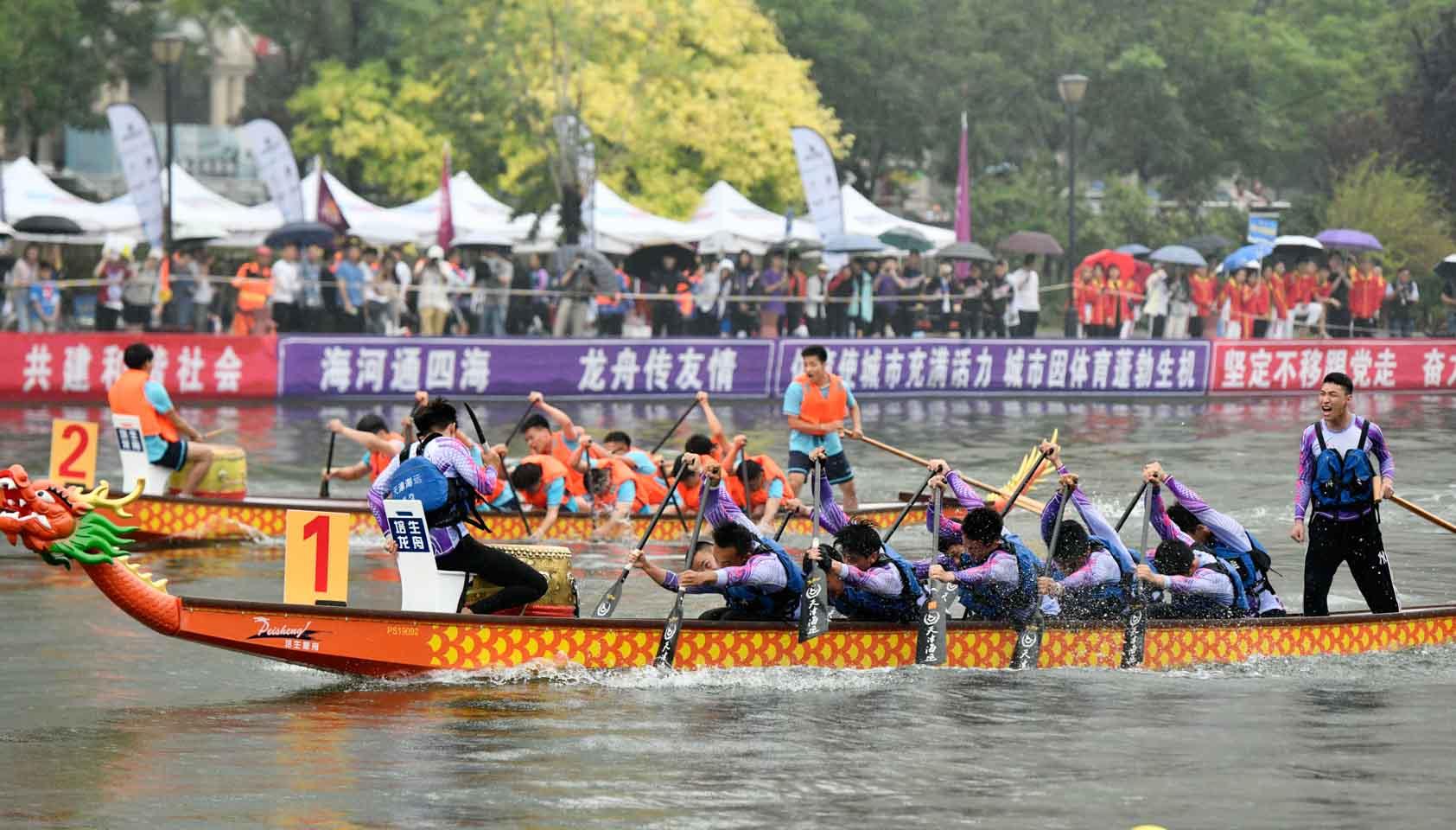 雨中端午賽龍舟