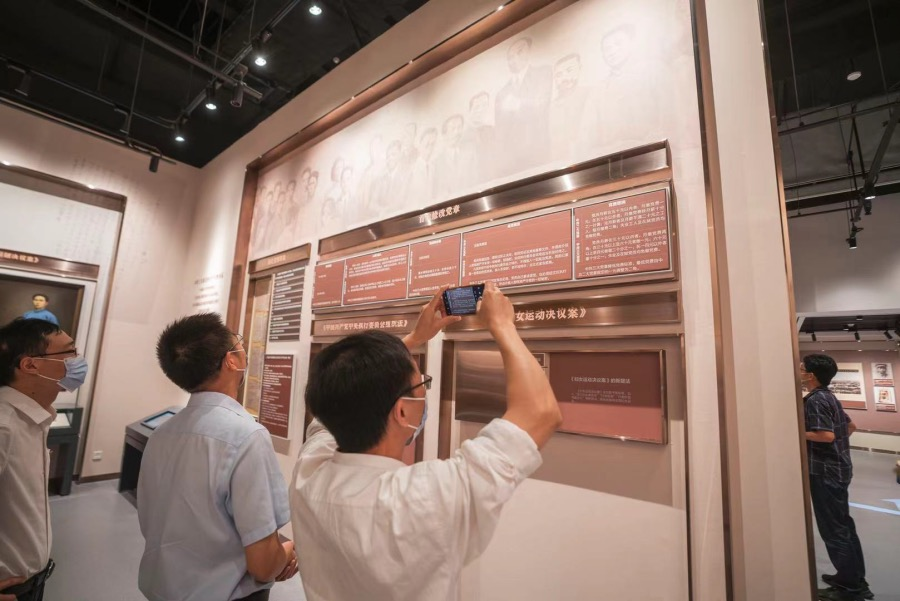 參觀者正在拍攝展板上的黨史內容。