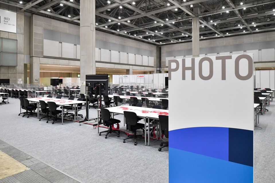 探访东京奥运会主新闻中心