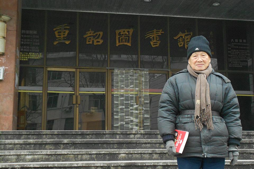 傅修延|劉世南先生瑣憶