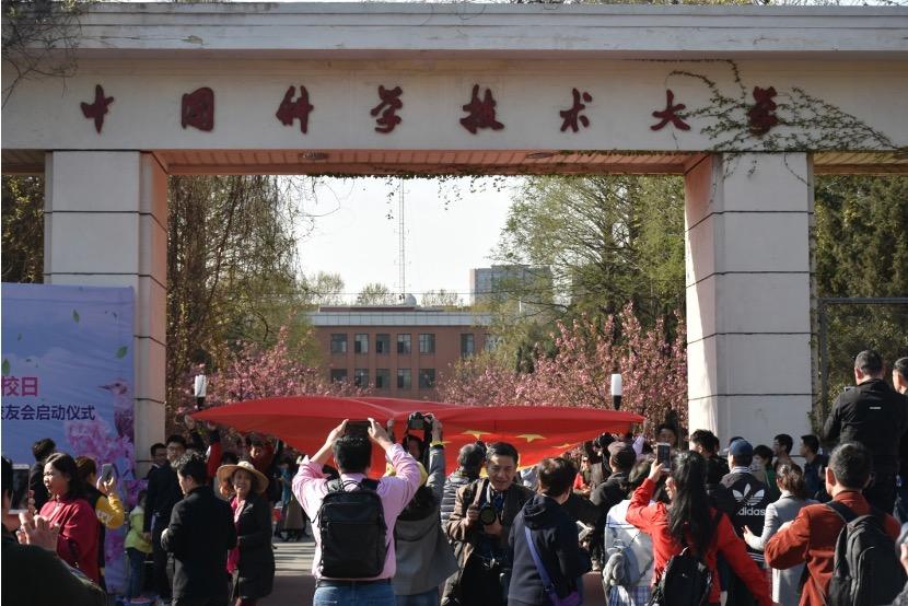 """北京引才新政,放開了落戶的""""口子"""""""