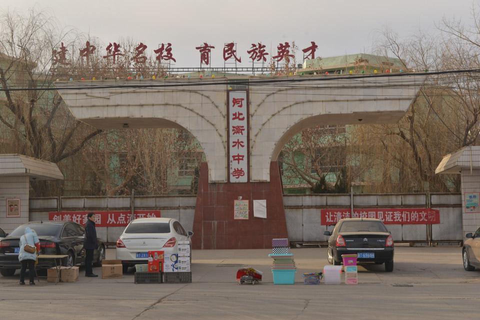 """衡水中學校長之子違規赴西藏高考,清華招生組組長回應""""未被錄取"""""""