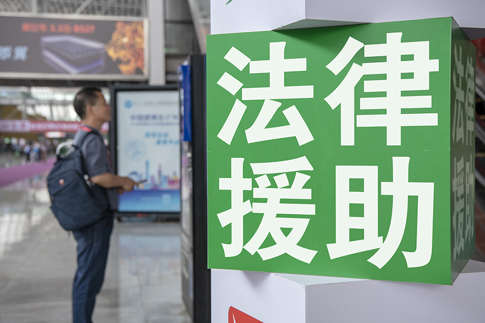 """03 刑事辩护法律援助""""扩容""""2.jpg"""