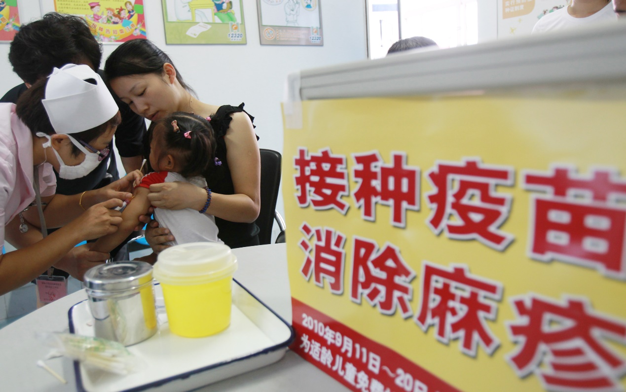 胡颖廉:在共同富裕的道路上扩大免疫规划