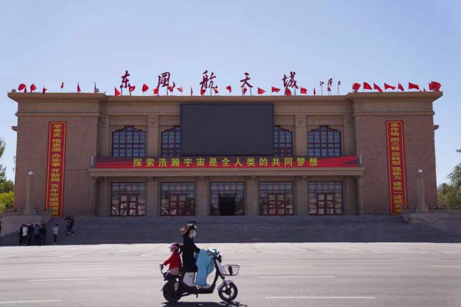 """东风礼堂是""""东风航天城""""重要的地标性建筑,其建筑材料来源于当年在北京修建的人民大会堂。"""